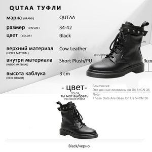 Image 5 - QUTAA 2020 Cow Leather Round Toe Lace Up Autumn Winter Casual Mid Calf Boots Square Low Heel Fashion Rivet Women Shoes Size34 42