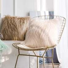 Чистый цвет плюшевые наволочки скандинавском стиле ins ветер