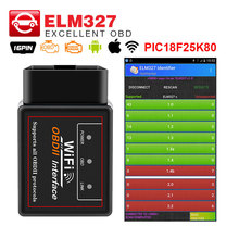 ELM327 V1.5 with PIC18F25K80 chip obd code reader ELM 327 wifi OBD2 Diagnostic Tool For Android/IOS/PC OBDII Auto Scanner