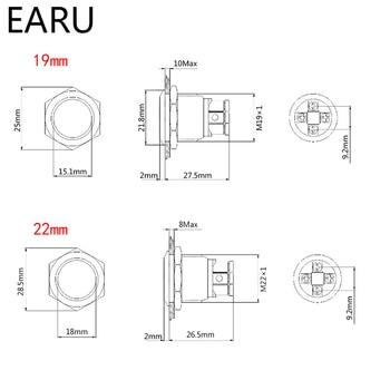 Pulsador de botón, luz LED de 19mm y 22mm, 12V, 24V, 110V, 220V, 4 pies de tornillo, botón de encendido impermeable 2