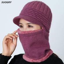 Winter Windproof Cap Wool Beanies Balaclava Hooded Face Mask Neck Warmer Ski Hood Snowboard Mask Wind Protector Ski Hat цена