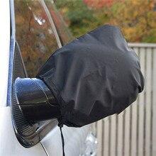 2020 nuovo 2 pezzi nero ghiaccio inverno copertura impermeabile Auto di alta qualità Auto vista posteriore specchio laterale protezione antigelo neve