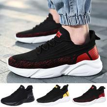 Мужские беговые кроссовки уличные черные модная гибкая обувь