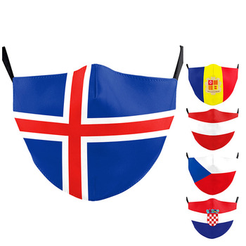 Fashion UK Austria Flag Pirnt Mouth Mask Czech Republic Croatia Andorra Adult Kids Masks Outdoor Masks Washable Reusable image