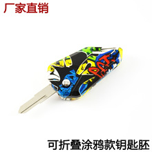 CNC Aluminum Motorcycle Key Case Cover Motocross Motor Bike Scooter Accessories