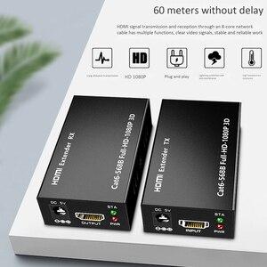 Image 3 - HDMI כבל מאריך HDMI תואם רשת אחת כבל 60 מטרים ללא עיכוב שידור 1080P HD HDMI תואם כדי Rj45