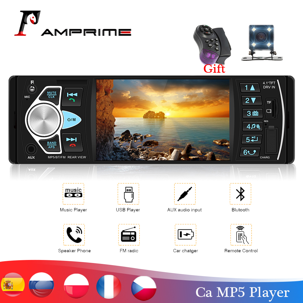 Автомагнитола AMPrime 4022D, стереомагнитола автомобильная 1 DIN, 4,1 дюйма, FM-радио, порты USB и AUX, с пультом дистанционного управления