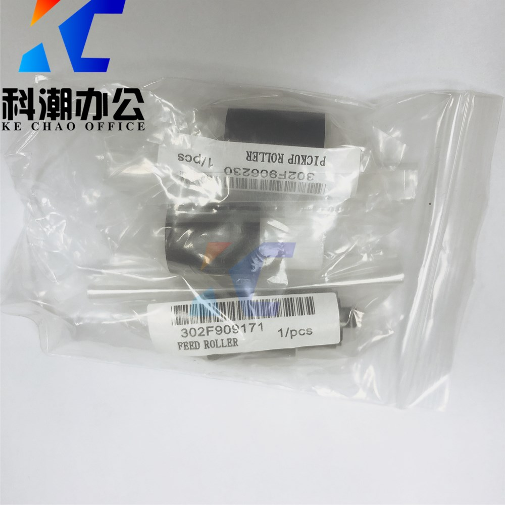 Kit pickup roller papel Compatível para Kyocera KECHAO KM1800 KM1801 KM2200 KM2201 KM2010 KM2011 KM2210 KM2211