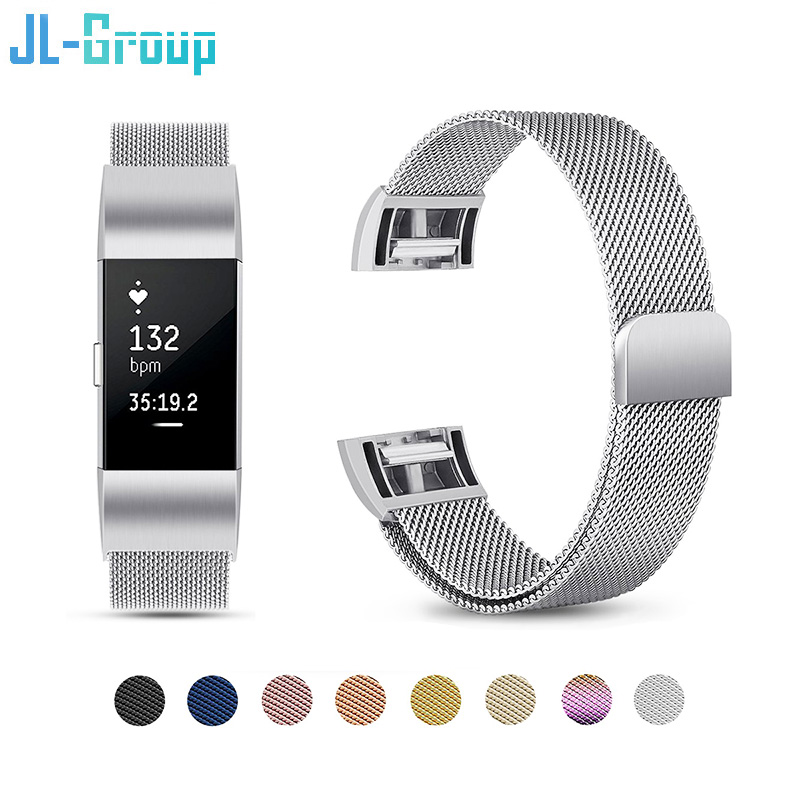 Metal Fitbit Charge 2 Band Strap For Fitbit Charge 3 Band Bracelet Milanese Magnetic Strap For Smart Wrist Strap Accessories