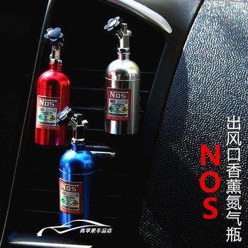 1 Uds coche Perfume ambientador recargable las Clip de Perfume de salida de aromaterapia de disipar el olor Peculiar