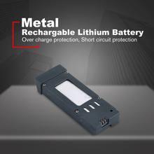 Аккумуляторная Литиевая/литий полимерная батарея для lx808 складной