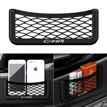 1 шт. автомобильный органайзер, сумка для хранения, автомобильный сетчатый Карманный держатель для телефона для TOYOTA C-HR CHR C HR, автомобильные а...