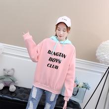 Bangtan7 Bangtan Boys Club Two-Color Hoodie