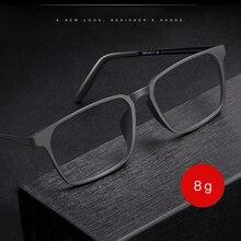 Оправа для оптических очков для мужчин и женщин, гибкие дужки из титана 8878 с пластиковой передней оправой, оправа для очков