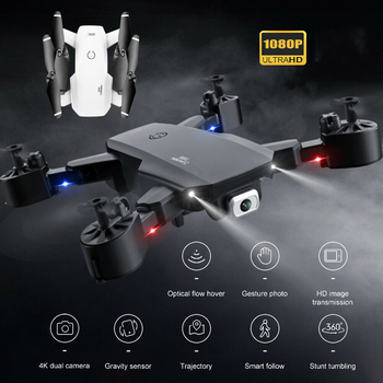 S600 Quadcopter Drone 1080P Camera WiFi 2.4G Profissional RC Drone Foldable Quadrocopter Toys