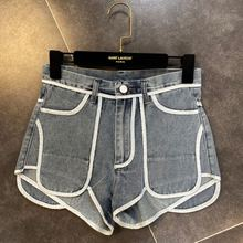 Fashion Jeans Shorts for Woman 2020 Summer New White Stripe