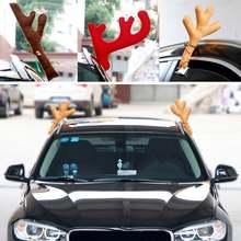 3 шт/компл рождественские олени оленьи украшения для дома