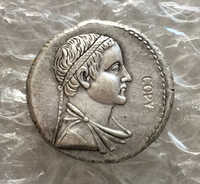 Tipo: #34 monedas griegas tamaño Irregular
