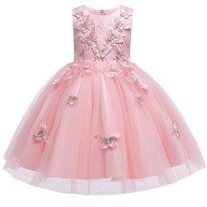 Image 2 - Kwiat dziewczyna ślub księżniczki druhna motyl haft Party Dress dziewczynka Graduation Ball Performance Party Dress