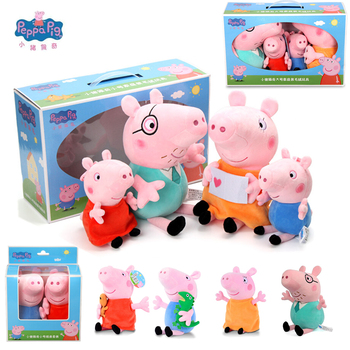 4Pcs/sets Peppa Pig Stuffed Plush Toys Doll plush George Cartoon Animal peppa pig figure model Halloween gift for children