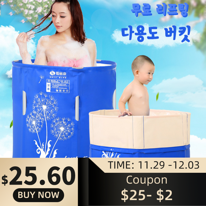 Bathtub Kids Adult Adjustable Height Portable Bucket Bathing Folding Shower Tubs Bath Infant Child Wash Swimming Pool Bath Pool