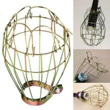Cubiertas de lámpara de acero Vintage E27 abrazadera de protección de bombilla en jaula de Lámpara de Metal luces de problemas Retro lámparas colgantes industriales sombras linterna