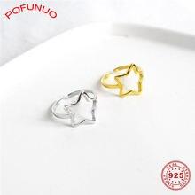 Женское кольцо с пятиконечной звездой pofunuo серебряное 925