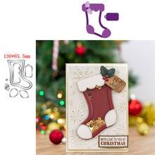 Рождественский носок лист Холли Джолли буквы металлические Вырубные штампы Скрапбукинг шейкер бумага DIY карты ремесла тиснение вырубки