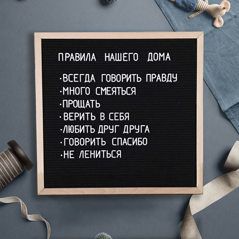 Felt Letter Board Russian Alphabet Wooden Frame Decorative Changeable Characters Letter Boards Sign Message Office Home Decor