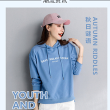 2019 Newest Fashion classic Hot sales women hoodie
