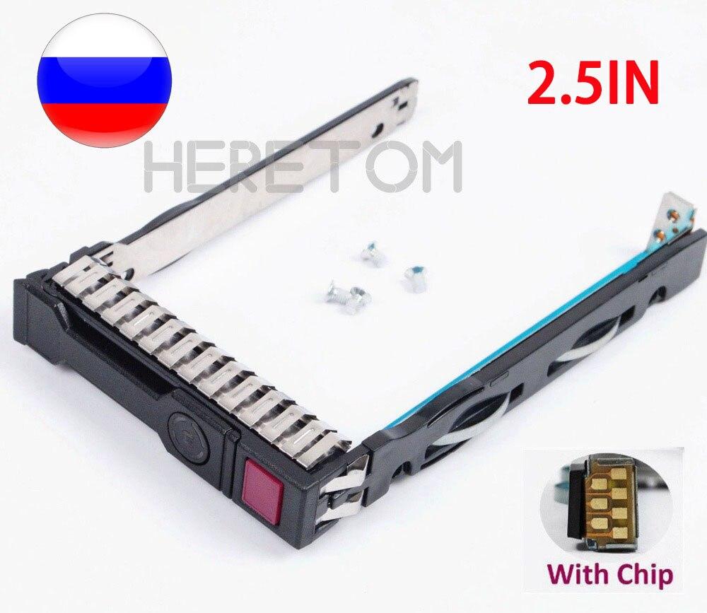 New 2.5'' SAS SATA HDD Caddy Bracket 651687-001 For HP G8 G9 DL380 DL360 DL160 DL385 Gen8 Gen9 Server Tray Ship@RU
