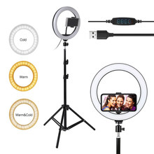 10inch LED Selfie Ring Light With 160CM Tripod Photography Light USB LED Ringlight Lamp for Video Photography Makeup Youtube(China)