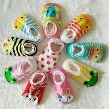 Новинка; мягкие нескользящие носки-тапочки для маленьких мальчиков и девочек; носки для малышей разных цветов; подошва с рисунком