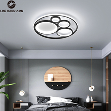 Home Led Ceiling Light Round decoration Modern Led Ceiling Lamp for Bedroom Living orom Kitchen Dining room Lighting Fixtures black white square round led ceiling lamp living room dining room bedroom hall kitchen decoration modern dimming ceiling lamp