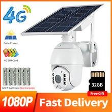 Zgwang 4g sim cartão 1080p câmera ip wi fi câmera de segurança ao ar livre onvif ptz cctv câmera painel solar bateria inteligente monitor segurança
