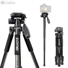 Trépied professionnel pour caméra vidéo Photo, Cadiso Q222 trépied de voyage Flexible pour caméra Photo avec boîtier pour téléphone reflex