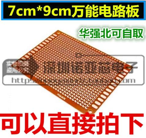 10pcs/lot 7cm*9cm Universal Circuit Board, Electric Board, Universal Board, Hole Board, Universal Board, PCB Board
