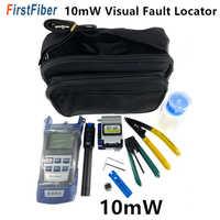 12pcs/set Fiber Optic Tool Kit with Fiber Cleaver FTTH -70~+10dBm Optical Power Meter 10mW Visual Fault Lcator 10km