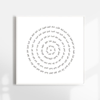 Minimalist 99 names of Allah Poster Arabic Calligraphy Print Islamic Wall Art Canvas Painting Muslim Picture Home Room Decor