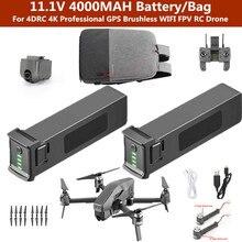 Sac de Drone 11.1V 4000MAH, pour 4DRC 4K professionnel, GPS sans balais, WIFI FPV RC, pièces de rechange de Drone, batteries
