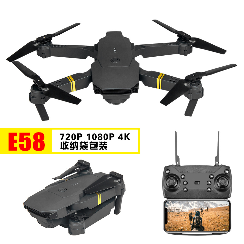 Unmanned Aerial Vehicle High-definition Aerial Photography E58 Remote Control Aircraft 4k Pixel Jy019 Aircraft Hot Sales Toy