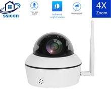 Безопасность ptz ip камера 2mp 5mp два способа аудио camhi приложение