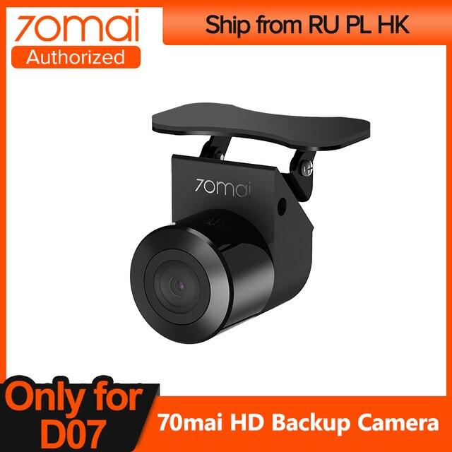 70mai HD מצלמת & ראיית לילה מצלמת עבור 70mai רכב Dvr רחב Rearview זרם מדיה דאש מצלמת רק עבור D07 אחורי מצלמת