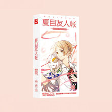 1660pcs/Box Natsume Yuujinchou Postcards Anime Post Card Message Gift