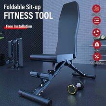 Faltbare Sit Up Bänke Einstellbare Taille Bauch Muskel Trainer Fitness Training Werkzeug Übungen Home Gym Fitness Ausrüstung
