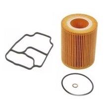 Oil Filter Kit & Housing Gasket 11427512300 for BMW E39 E46 E60 X3 X5 Z3 Z4 525I 530I