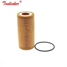 Oil Filter Fit For Audi A4 8E B7 B8/A5 8T /A6 Allroad Avant C6 C7/A7 4G 4F /A8 4E 4H/ Q5 8R /Q7 4L Model  Filter Car Accessories