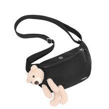 Мабула милые поясные сумки со съемным медведем легкий мобильный