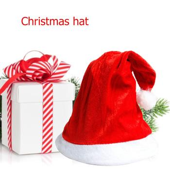 1pc złoty aksamit czapka świętego mikołaja Hairball boże narodzenie kapelusz włochata piłka impreza dla dorosłych czapka festiwal kostium imprezowy dostawy na prezenty tanie i dobre opinie CN (pochodzenie) COTTON Christmas Santa Claus Cap Golden Velvet 27 X 36cm 10 63 X 14 17