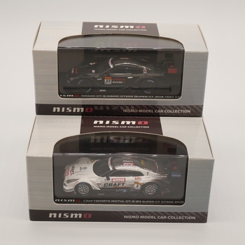 Kyosho 164 Nismo Model Auto Diecast Model Auto Metalen Speelgoed Auto